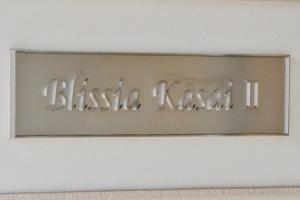 ブリシア葛西2の看板