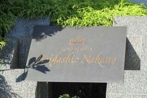ユーロハイツ東中野の看板