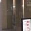 メゾンドール錦糸町ツインのエントランス