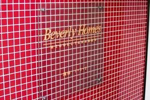 ビバリーホームズ目黒鷹番の看板