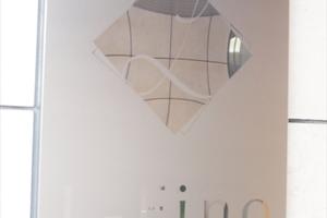 エルフィーノ東大島の看板