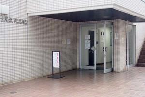 朝日富士見坂マンションのエントランス