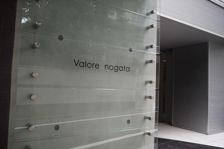 ヴァローレ野方の看板
