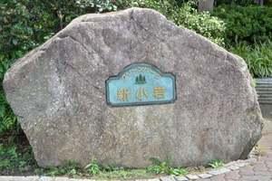 グリーンパーク新小岩の看板