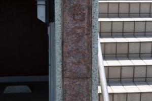 上野毛タウンホームの看板