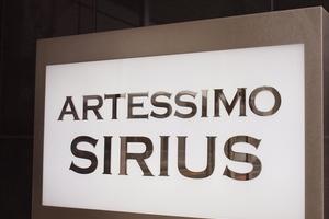 アルテシモシリウスの看板
