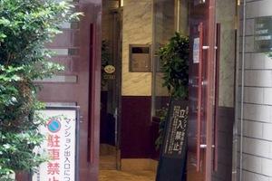 ラグジュアリーアパートメント東日本橋のエントランス