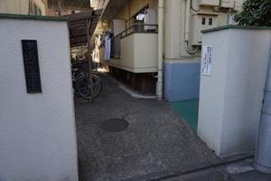 サンハイツ金井町のエントランス