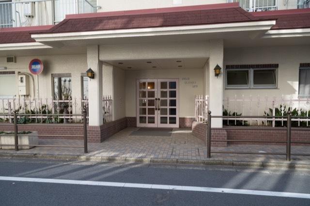 第2フォンタナ駒沢のエントランス