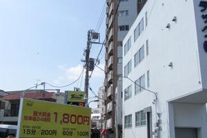 藤和西新宿コープの外観