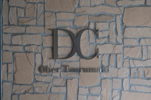 DCオーベル弦巻の看板