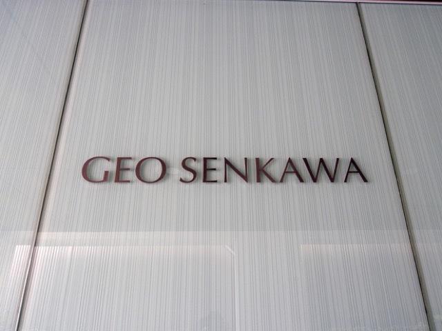 ジオ千川アーバンデコの看板