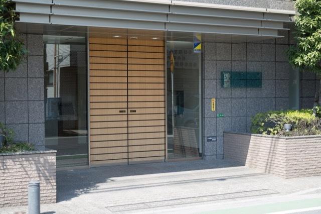 コスモ武蔵関ロイヤルフォルムのエントランス