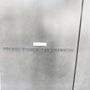 プラウドタワー高輪台の看板