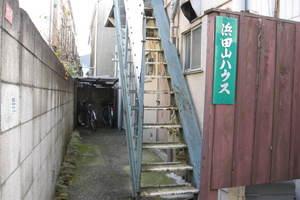 浜田山ハウスのエントランス