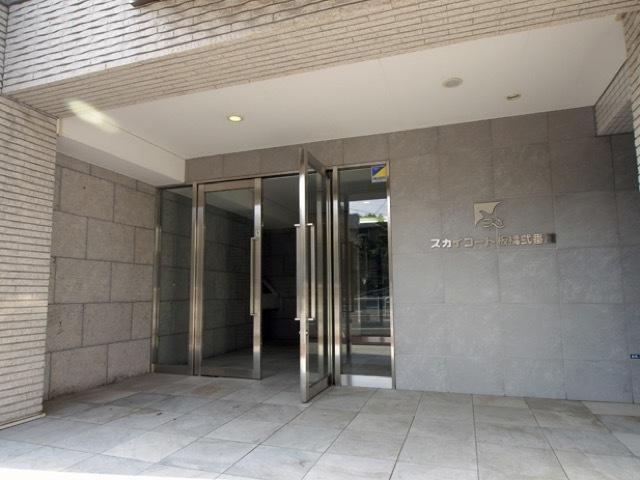 スカイコート板橋弐番館のエントランス