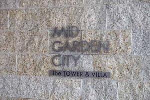 東京フォレストミッドガーデンシティザタワー&ヴィラの看板