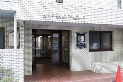 扶桑ハイツ経堂のエントランス