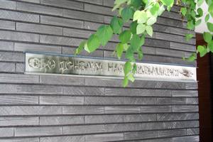 ジオ市ヶ谷払方町凛の館の看板
