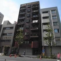 壱岐坂平和マンション