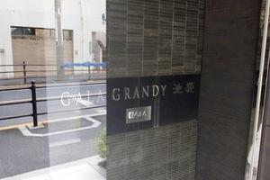 ガーラグランディ池袋の看板