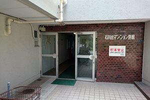 石川台マンション別館のエントランス