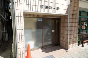 桜町コーポのエントランス