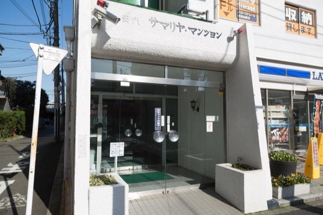 野沢サマリヤマンションのエントランス