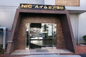 ニックハイム京浜蒲田のエントランス