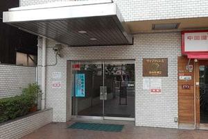 ダイアパレス錦糸町第2のエントランス