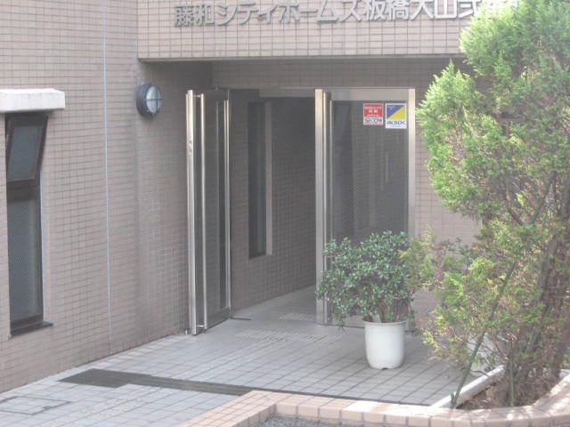 藤和シティホームズ板橋大山弐番館のエントランス