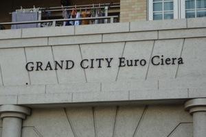 グランシティユーロシエラの看板
