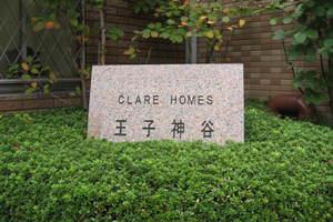 クレアホームズ王子神谷の看板