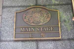 メインステージ上野の看板