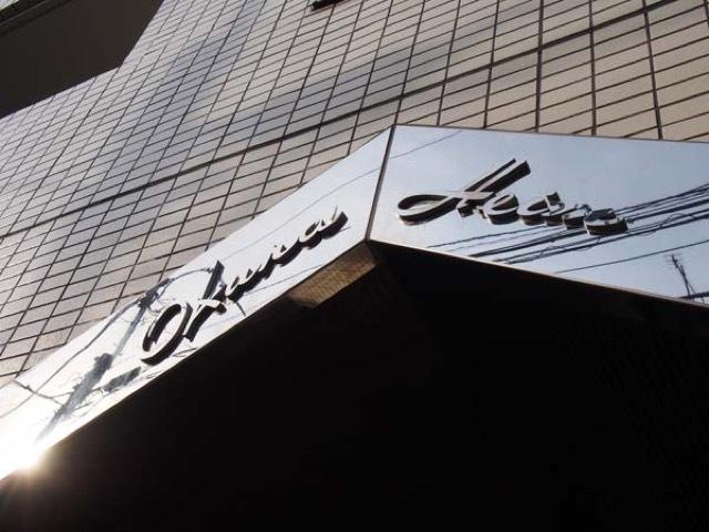 オークラハイム浅草の看板