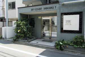 スカイコート新宿第7のエントランス