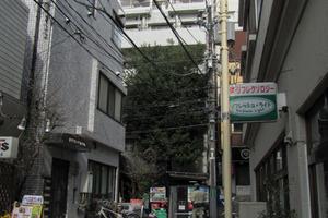 藤和渋谷コープ2の外観