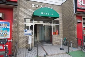 三田中野富士見コーポのエントランス