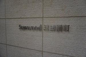サンウッド三田綱町の看板