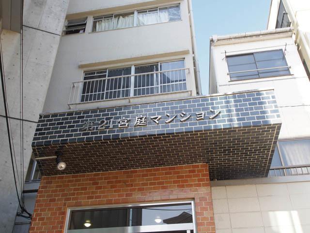 第21宮庭マンションの看板
