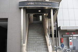 キャピタルプラザ浅草のエントランス