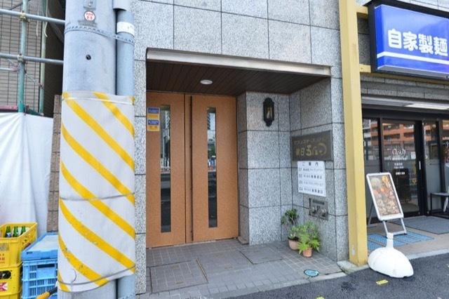 セブンスターマンション第8五反田のエントランス