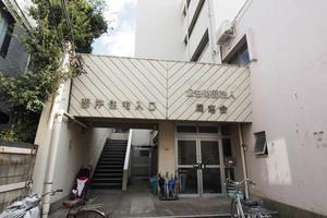 東京都住宅供給公社西片住宅のエントランス
