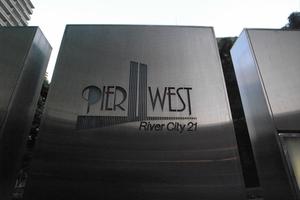 リバーシティ21シティフロントタワーの看板