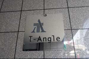 T-Angleの看板
