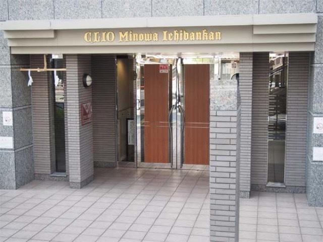 クリオ三ノ輪壱番館のエントランス
