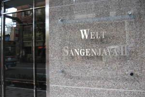 ヴェルト三軒茶屋2の看板