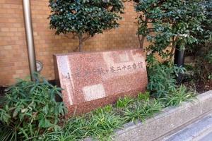 小田急千駄ヶ谷22番館の看板