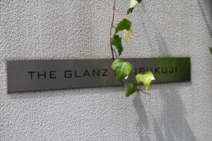 ザグランツ善福寺の看板