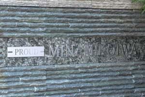 プラウド南小岩の看板